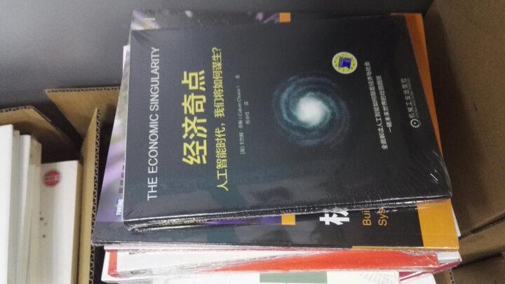 产品经理必读书籍6本 产品经理手册+方法论+产品的视角+心经+前线+用户体验方法论 管理书 晒单图