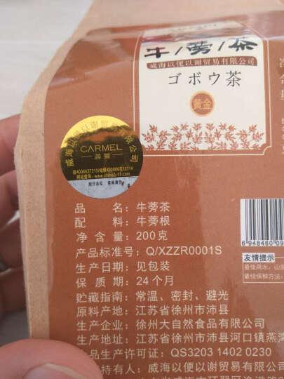 以便以谢迦美黄金牛蒡茶160g/瓶 黄金牛蒡茶叶片 牛膀茶牛旁茶 正品苍山牛蒡包邮 晒单图