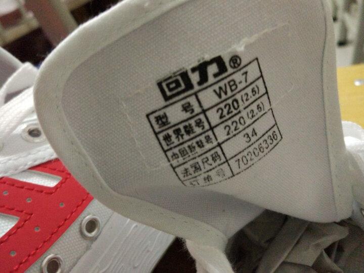 回力经典WB-1男鞋经典帆布鞋男女鞋帆布鞋男女运动鞋休闲鞋 黑色wb-1B(偏大一码) 41 晒单图