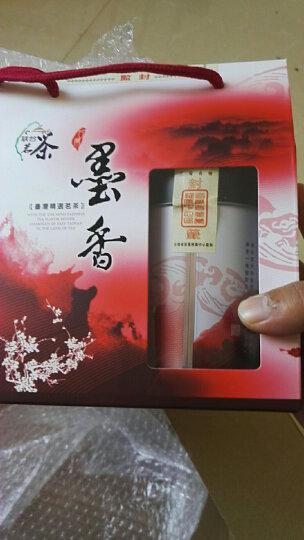 联台茗茶 茶叶 台湾阿里山冻顶高山乌龙茶 可冷泡新茶 礼盒装送礼 阿里山雪韵系列300克两罐四包礼盒装 晒单图