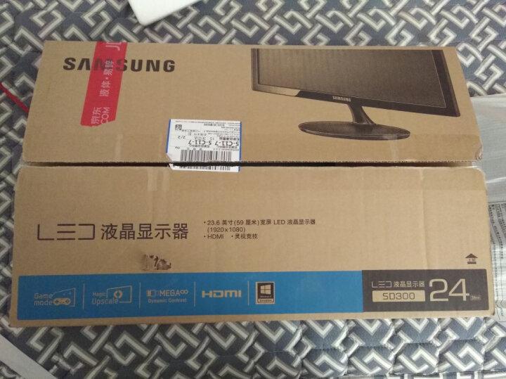 三星(SAMSUNG)23.6英寸 LED背光 HDMI高清接口 电脑显示器(S24D300HL) 晒单图