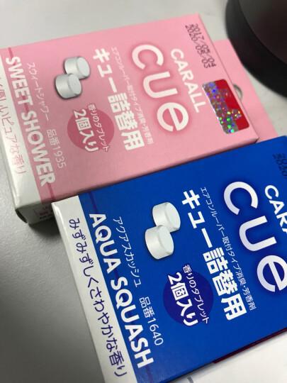 卡饰社(CarSetCity)汽车香水 CUE香球替芯补充装 空调出风口式 白麝香味 白色 对装 晒单图