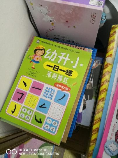 入学准备丛书:数学一日一练 晒单图