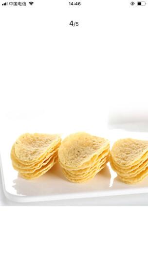 乐事(Lay's) 薯片70g*7包黄瓜番茄原味10味可选薄脆薯片膨化零食品大礼包六一儿童节礼物 放肆烤鱿鱼味*7袋 晒单图