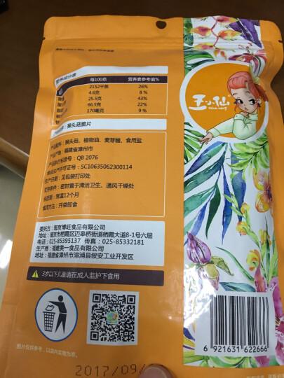 王小仙 猴头菇脆片 年货袋装脱水即食蔬菜干菌菇脆办公室特色特产休闲零食小吃40g 晒单图