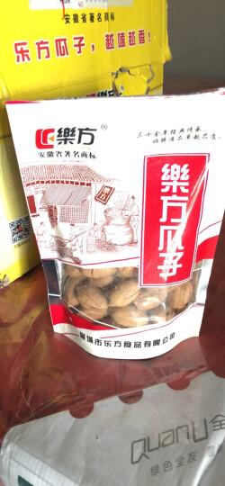 樂方 乐方坚果 碧根果228g 零食特产山核桃干果奶油味长寿果 晒单图