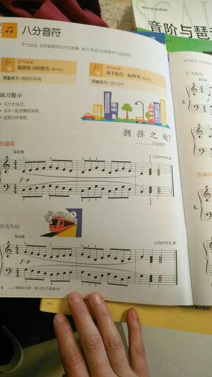 菲伯尔钢琴基础教程1/2/3/4/5/6级可选 课程乐理技巧演奏(附CD光盘)钢琴教材书籍 第6级(2本书+1CD) 晒单图