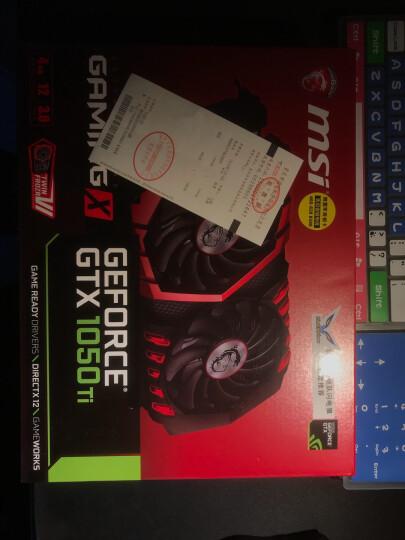 微星(MSI)GeForce GTX 1050 Ti GAMING X 4G 1290-1493MHZ 128BIT GDDR5 PCI-E 3.0 旗舰红龙 吃鸡显卡 晒单图