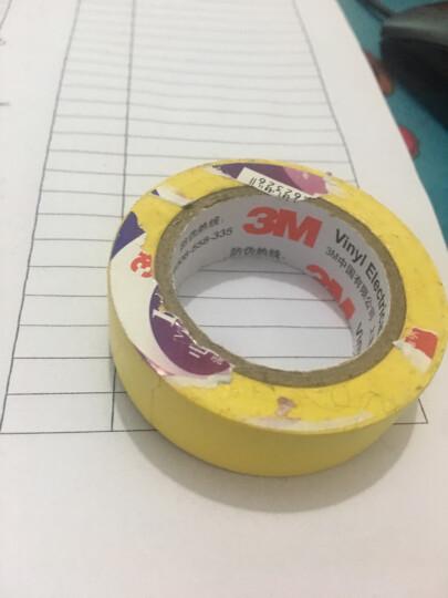 3M 1500#通用型PVC电气绝缘胶带  10卷装  黄色 晒单图