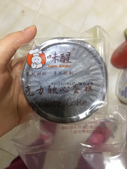 味醒(TasteAwake) 巧克力软心蛋糕60g杯装(单个装)可可脂熔岩爆浆布朗尼凹蛋糕 晒单图