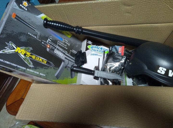 佑勒(youle) COS特警 儿童玩具枪套装 玩具小警察 战术马甲 生日礼物 95全副武装 6-9岁送礼包 晒单图
