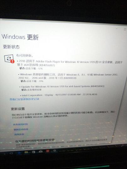 雷神(ThundeRobot)Dino电竞版 4K屏游戏笔记本电脑(I7-7700HQ 16G 512G SSD+1T GTX1070 8G RGB键盘) 晒单图