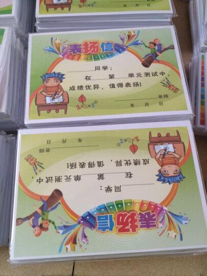 创意幼儿园教师学生用品 小学生喜报卡通奖状鼓励学习奖品 儿童表扬信A6款 50张 24-致家长喜报 晒单图