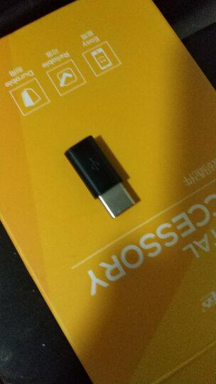 酷波 Type-C数据线 手机充电线 1米金 适用于乐视2/Pro/Max小米6/5s华为P10/mate9/荣耀V9/8魅族PRO6一加5等 晒单图