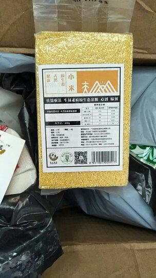 牛城老农原汁原味 原生态富硒全麦粉含麦麸 食用富硒全麦面粉布袋装 2500g 晒单图