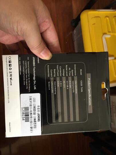 乔思伯(JONSBO)12020 12CM机箱风扇(20MM薄型厚度/主板3PI接口+电源D型口接口/静音) 晒单图