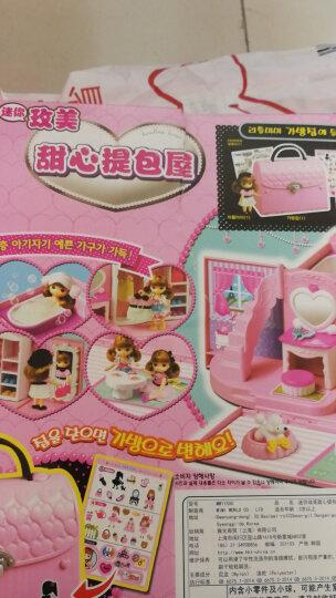 mimiworld 韩国玩具 迷你甜心提包屋 儿童过家家场景套装 小女孩生日礼物 儿童娃娃美美玩具 晒单图