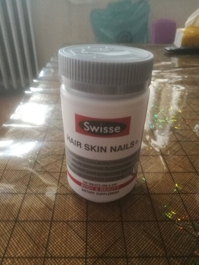 swisse 澳洲原装进口Swisse 胶原蛋白液 维生素c血橙美容养颜口服液500ml 晒单图