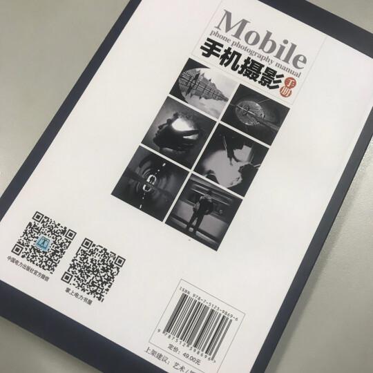手机摄影的诀窍 晒单图