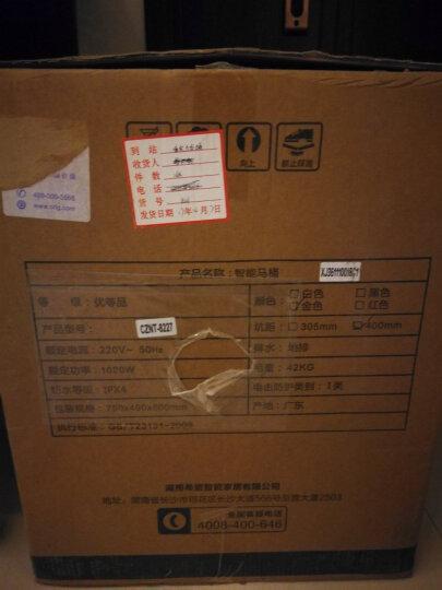 希箭/HOROW 智能马桶一体机坐便器多功能即热式无水箱智能坐便器 R5高颜值 晒单图