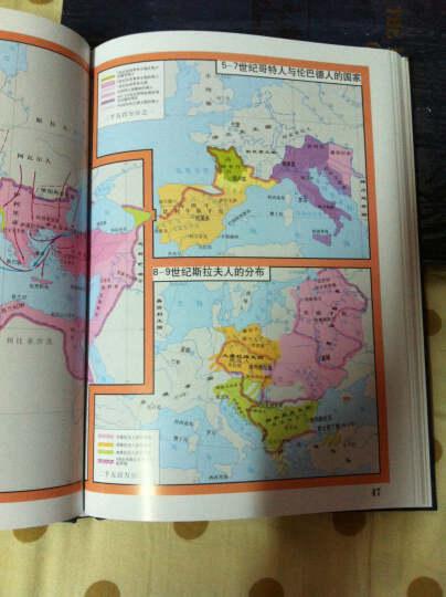 世界历史地图集 精装版 考研 图册 世界发展史 世界战争史地图集 晒单图