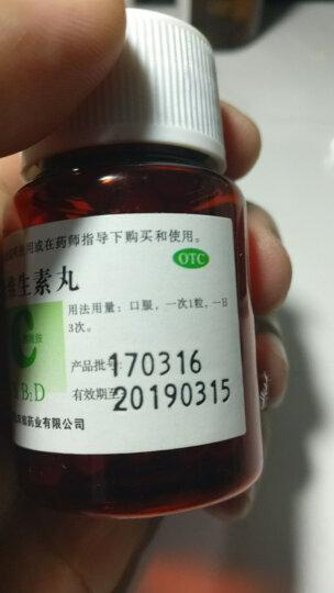 双鲸 维生素E软胶囊 30粒 晒单图