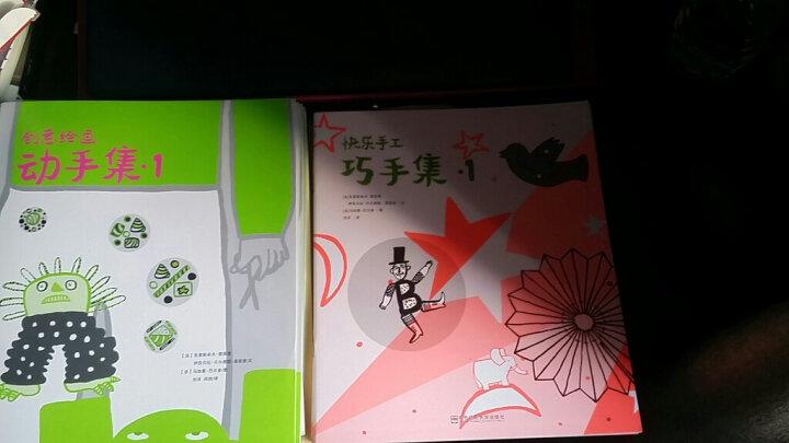 【M】东方娃娃创意手工馆12册 儿童 幼儿 经典美术 涂鸦 剪纸 折纸 手工1000个彩色简笔画 晒单图