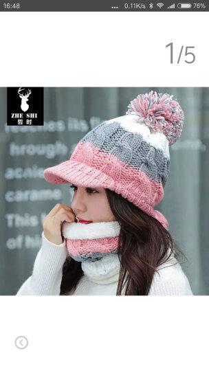 哲时 冬季女士针织毛线保暖帽子围脖套装百搭加绒加厚球球护耳帽MZ1308 粉色 均码适合55-60头围 晒单图
