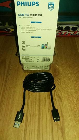 飞利浦(PHILIPS)高速USB3.0移动硬盘数据线 AM/Micro B 手机数据充电连接线 0.5米  SWR3101B 晒单图