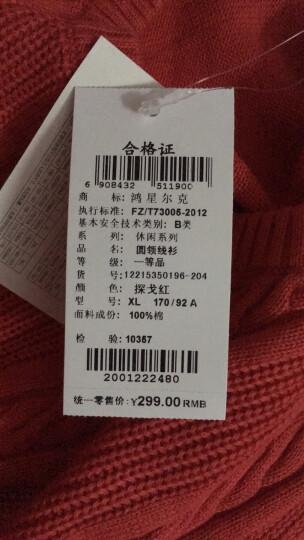 鸿星尔克官方旗舰店 线衫女圆领休闲外套女款套头针织线衣长袖上衣 探戈红(竖纹) XL 晒单图