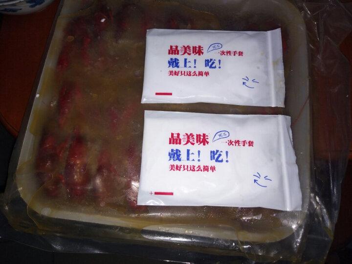 初辰 小龙虾熟食净虾1kg 麻辣4-6钱2kg34-50只 晒单图