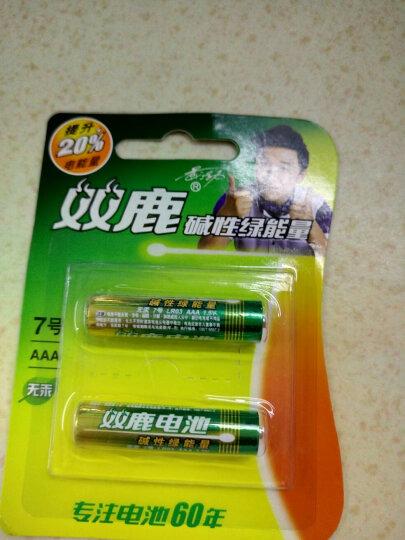 双鹿 LR03-2B/AAA/7号 碱性电池7号AAA电池2粒装 儿童玩具专用无线键盘鼠标电池 晒单图
