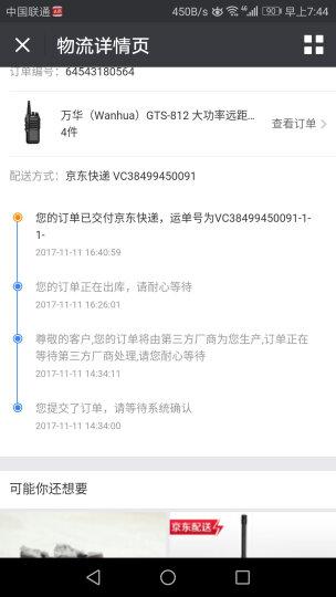 万华(Wanhua)GTS-812 大功率远距离 专业民用办公酒店手台 晒单图