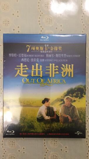 走出非洲(蓝光碟 BD50) 晒单图