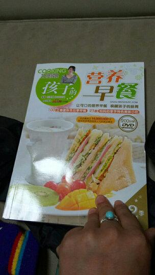 巧厨娘孩子的营养早餐书 儿童营养早餐食谱书籍 妈妈实用早餐参考指南 健康营养美食书食谱大全 晒单图