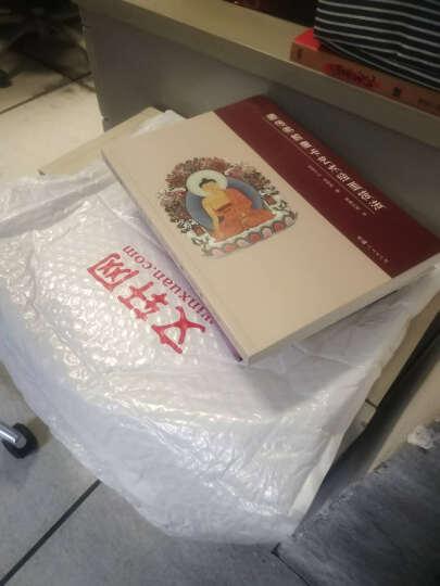 藏传佛教唐卡艺术绘画技法 晒单图