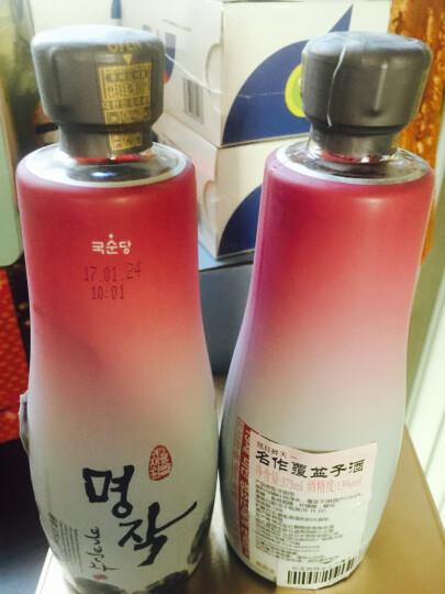 麴醇堂(KOOKSOONDANG)果酒 韩国进口名作覆盆子酒 375ml 晒单图