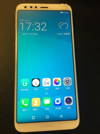 金立 S11 全面屏 四摄拍照 太空金 4GB+64GB 全网通4G手机 双卡双待 晒单图