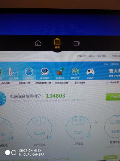 酷睿i5/8G/GTX750Ti 2G吃鸡游戏办公台式组装电脑主机DIY组装整机套装 酷睿i5/128G/GTX9502G 晒单图
