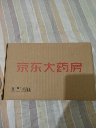 同仁堂 五子衍宗丸 60g/瓶 补肾益精 北京同仁堂 晒单图
