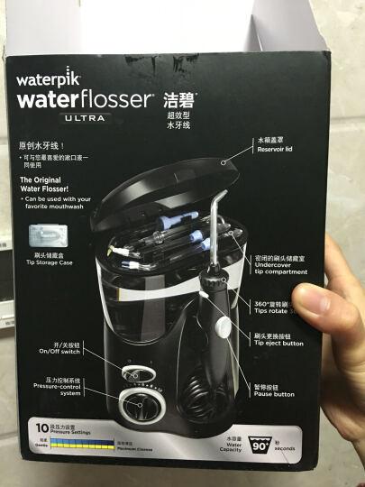 洁碧(Waterpik)冲牙器/水牙线/洗牙器/洁牙机 非电动牙刷 家用台式超效型炫黑版 WP-112EC 晒单图