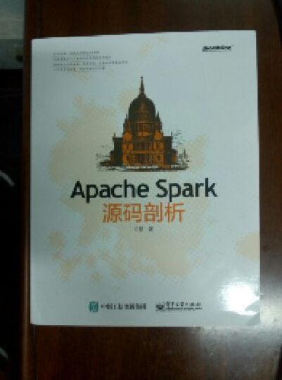 Apache Spark源码剖析 晒单图