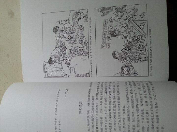 白描民间悲欢情:贺友直 晒单图