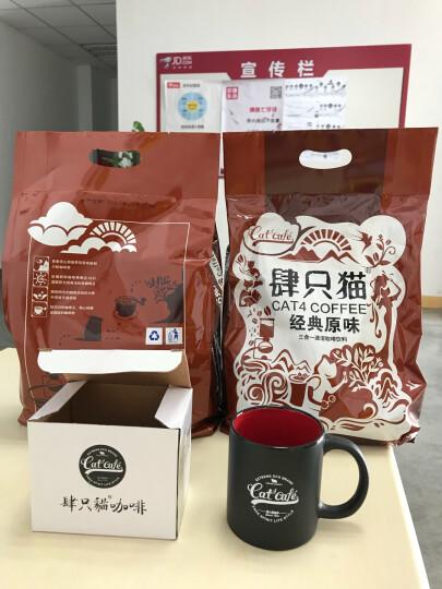 肆只猫 750克原味50条三合一即冲饮速溶咖啡粉云南小粒咖啡粉coffee特价 晒单图