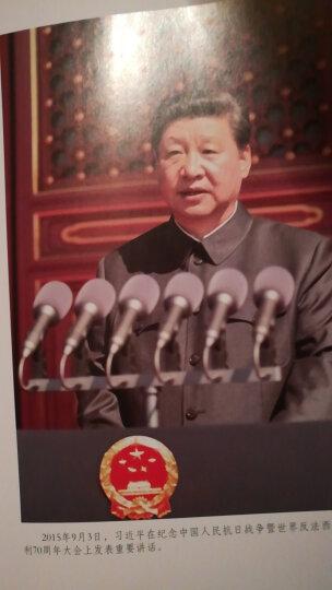 中国共产党历史(第2卷)(套装上下册) 晒单图