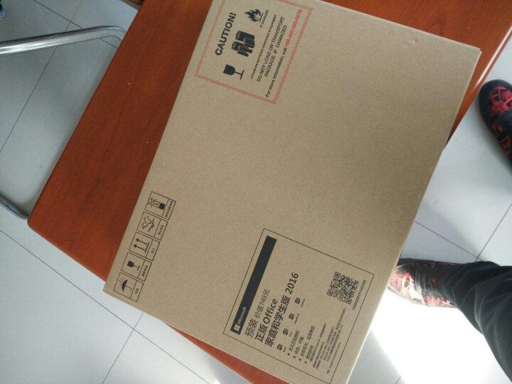 小米(MI)Pro 15.6英寸金属轻薄笔记本(i7-8550U 16G 256GSSD MX150 2G独显 FHD 指纹识别 预装office)深空灰 晒单图