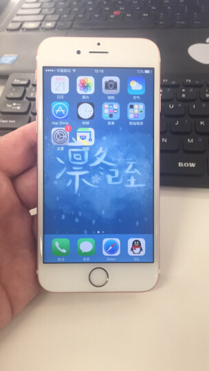 【二手9成新】Apple iPhone 6s 苹果6s手机 银色 全网通 16GB 晒单图