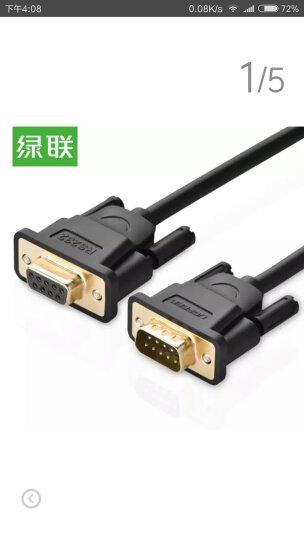 绿联(UGREEN)DB9串口公对母延长线 RS232直连9针串口线 用于数码机床/PDA/条形码机等设备 5米 20148 晒单图