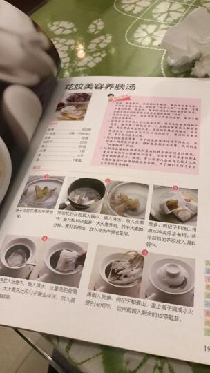 文怡心厨房:茶饮好好喝 晒单图