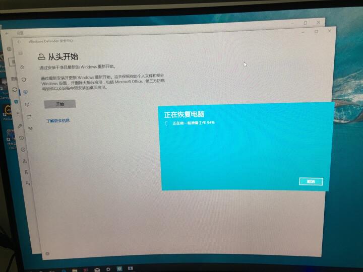 微星(MSI)海皇戟3 Trident 3-045 吃鸡游戏台式电脑主机(i5-7400 8G 1T 128G GTX1060电竞显卡 WIN10) 晒单图